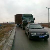 上海大件运输公司;上海大件物流车队-上海大件货运车队